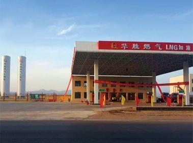 Standard filling station